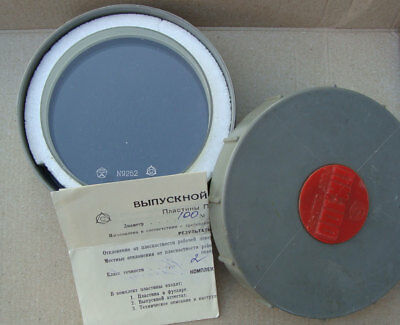 Optical Flat Parallel 100mm Metrology Planglas Parallel New 405