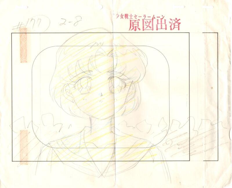 Anime Genga not Cel Sailor Moon #1010