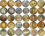 ATF Coins
