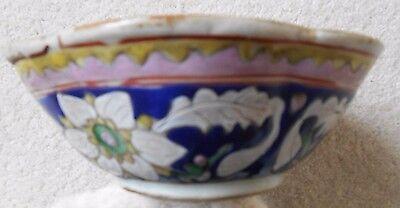 Porcelain Bowl (China C18th attrib.)