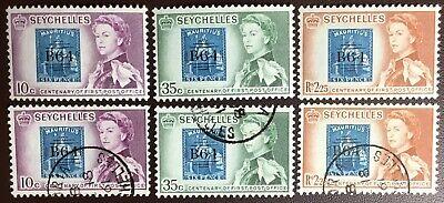 Seychelles 1961 Post Office Anniversary MH & FU