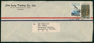 MayfairStamps Taiwan 1960s Taipei to Gainesville Florida Air Mail Cover wwo60751