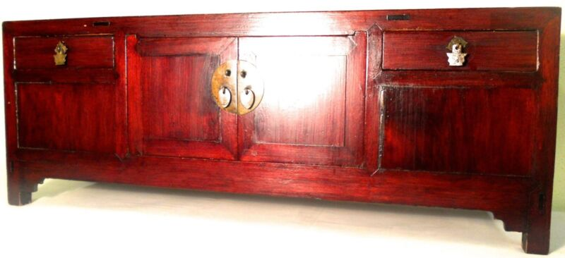 Antique Chinese Petit Ming Cabinet (5302),Cunninghamia/Elm, Wood,Circa 1800-1849