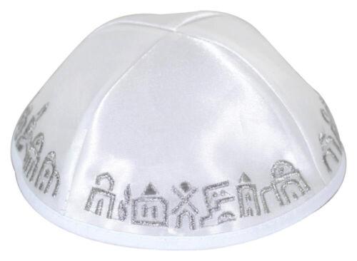 White Satin Jewish Kippah with Silver Jerusalem Embroidery