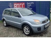 2007 (07 reg), Ford Fusion 1.4 Zetec Climate 5dr, AA COVER & AU WARRANTY INCLUDED, £1,895 ONO