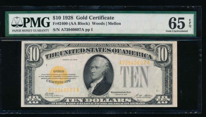 AC 1928 $10 Gold Certificate PMG 65 EPQ Fr 2400 GEM UNCIRCULATED