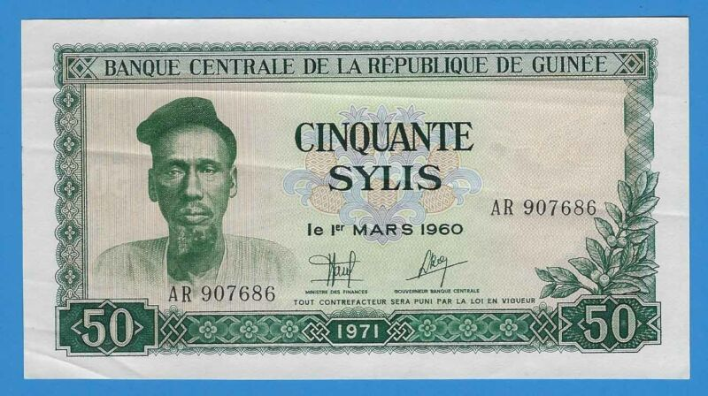 1971 Republic French Guinea 50 Sylis Note World Currency Banknote Guinee Africa