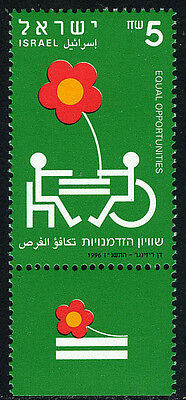 Israel 1295 tab, MNH. Umbrella Org. of Associations for the Disabled, 1996