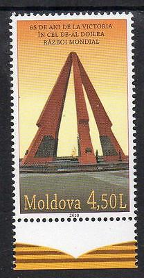 Moldova MNH 2010 The 60th Anniversary of the End of World War II