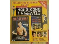 Hong Kong Legends Magazines and DVD Fists of Fury Bruce Lee (Kung Fu)