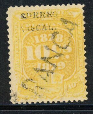 Peru- Ancachs Provisional Scott 1N10, Correo Fiscal and Franca- MNG