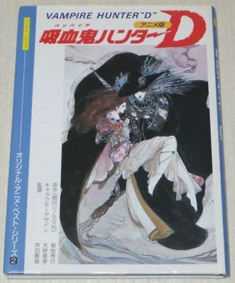 Vampire Hunter D Film Comic Art Book Anime, used for sale  Shipping to Canada