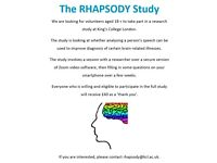 RHAPSODY : Recruiting paid participants for online study