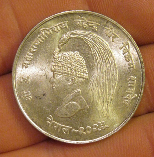 Nepal - 1968 Silver 10 Rupee - Nice Coin