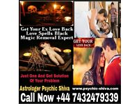 Best Astrologer Black Magic Expert Ex Love Back Wife&Husband Mind Control Spell Voodoo Spirit Healer