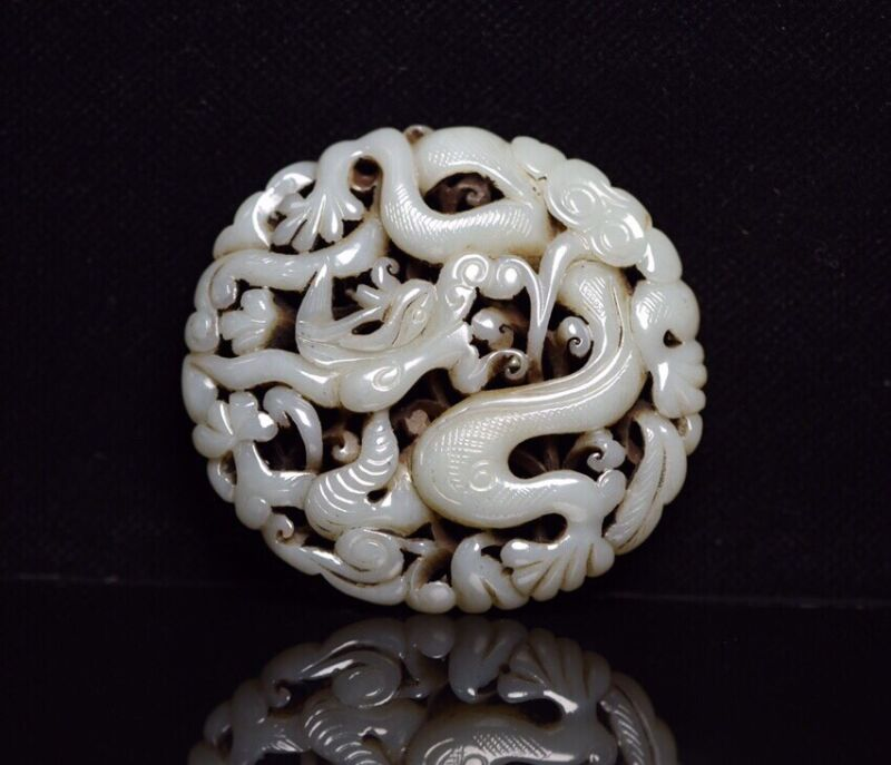 Chinese Natural Hetian Jade Handcarved Dragon Pendant 15912