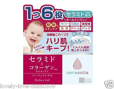 Meishoku ceracolla perfect gel 90g ceramide collagen all-in-one moisturiz Japan