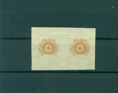 LATVIA ARCHIVE COLOR TEST PROOF Mi.23P (75kap.) in PAIR CENTER ONLY 1919