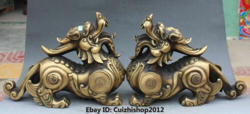 "14"" Chinese Bronze Animal Wealth PiXiu Phylactery Guardian Beast Pair Statues"