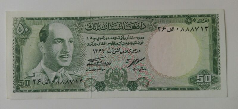 AFGHANISTAN 50 AFG. BANKNOTE IN  AUNC. CONDITION.