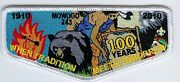 Boy Scout 100th Anniversary Patch