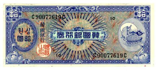 South Korea … P-13 … 10 Won … ND(1953) … *CH VF-XF*.  Block 10.