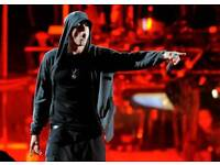 Eminem Tickets - STANDING - Twickenham Stadium - Saturday 14th July