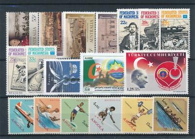 [301757] Worldwide good lot of stamps very fine MNH