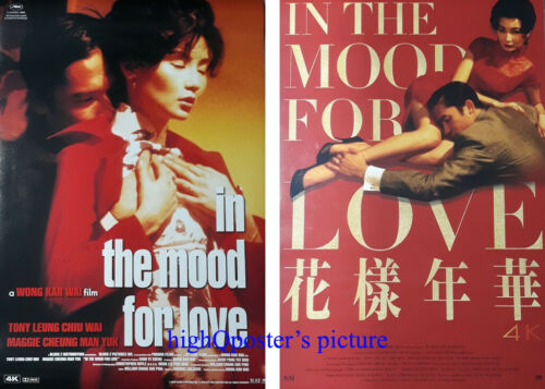 2x ORIGINAL IN THE MOOD FOR LOVE 27x40 DS POSTER Cannes movie Kar Wai Wong Tony