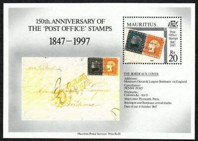 Mauritius 850 - First Postage stamps in Mauritius 150th anniversary