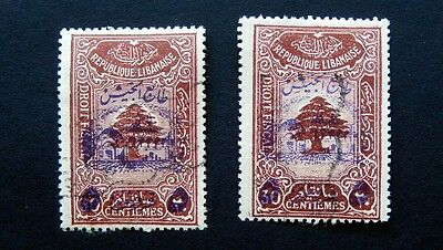 Lebanon  1945 1948   Used  Fiscal Stamps Lot Of 2   Army Stamp  Overprint