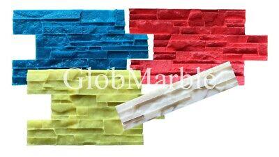 Set Of 4 Pc Concrete Vertical Stamp Mats Wsm 10601. Decorative Concrete Walls