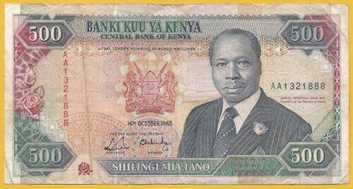 Kenya - 500 Shillings - 14.10.1988 - Sig. 9b - Y#30a
