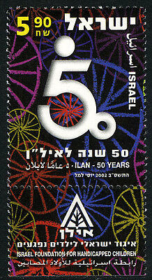 Israel 1473 tab, MNH. Foundation for Handicapped Children, 50th anniv. 2002