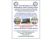 Saturday Arabic School Birmingham