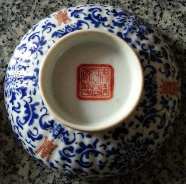Qing Imperial  官窑  Items