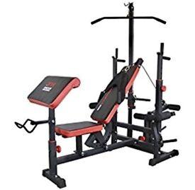 Weight bench / multi gym