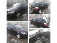 2005 Vauxhall Astra Diesel (Armagh or Belfast)