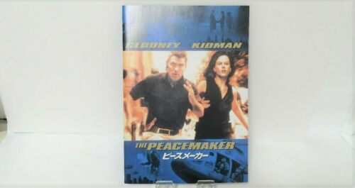 The Peacemaker Japan Movie Program Pamphlet BOOK