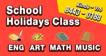 Holiday Program for primary to highschool students in Hills-Dural