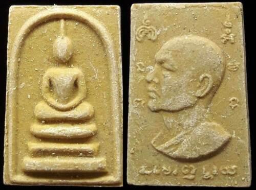 Phra SOMDEJ LP PAE (Wat Phikuntong) Thai Amulet Mini Size Holy Powder Thailand