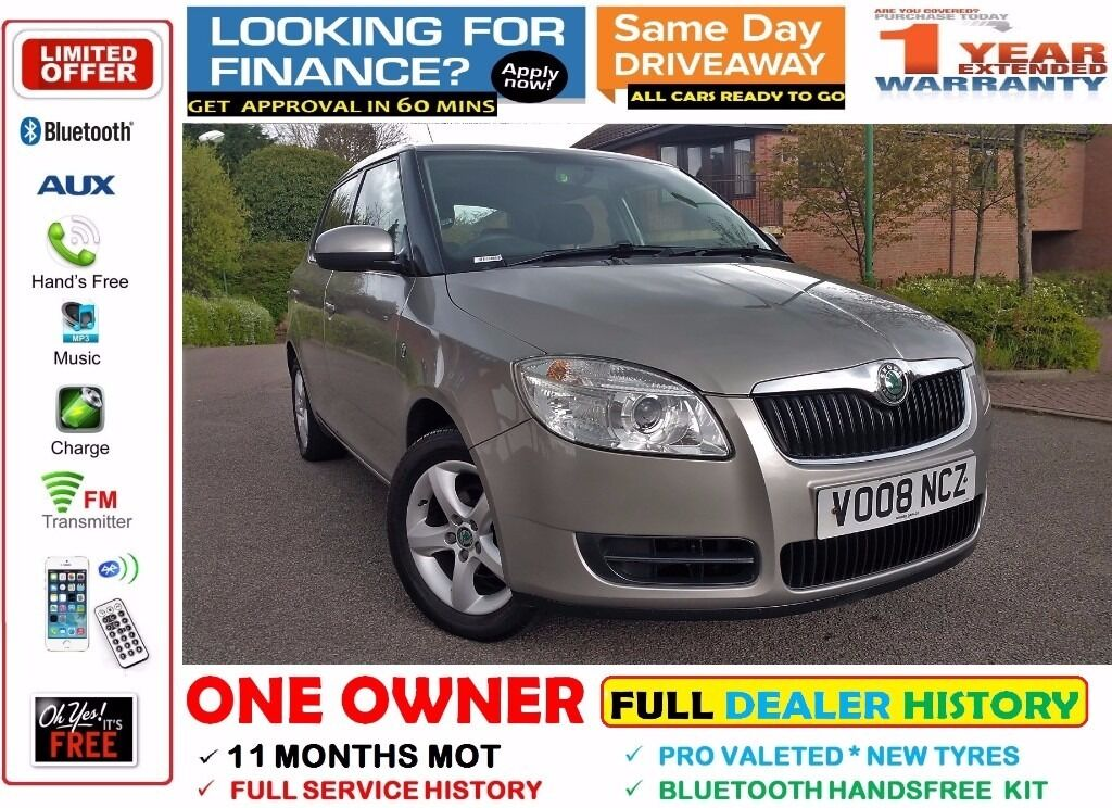 2008 Skoda Fabia 1.2 HTP 12v 2 5dr **ONE OWNER, FULL DEALER S/H** ! FIESTA CORSA POLO CLIO KA GOLF