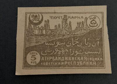 1921 Azerbaijan Imperf 5r Brown MLH Stamp