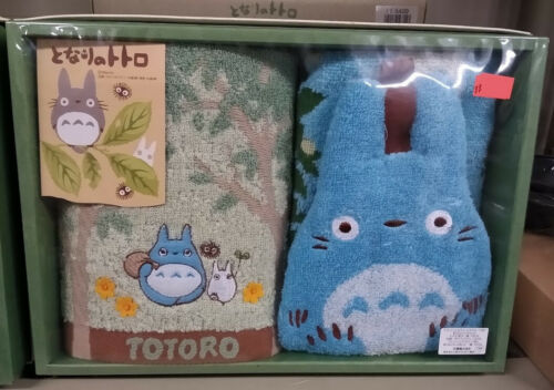 TOTORO TOWEL GIFT SET 2 - NEW IN BOX - JAPAN IMPORT