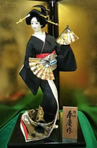 "Vintage Japanese Geisha doll in Kimono 23"" on wooden base Antique 20 years Red"