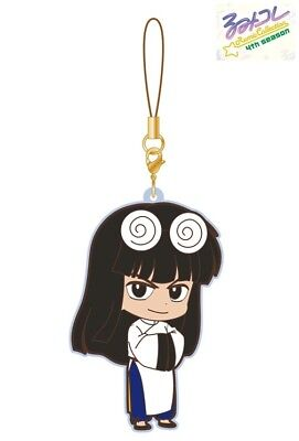 Movic Rumiko Rumic Collection Rubber Strap Charm 4th Season #A Ranma 1/2 Mousse