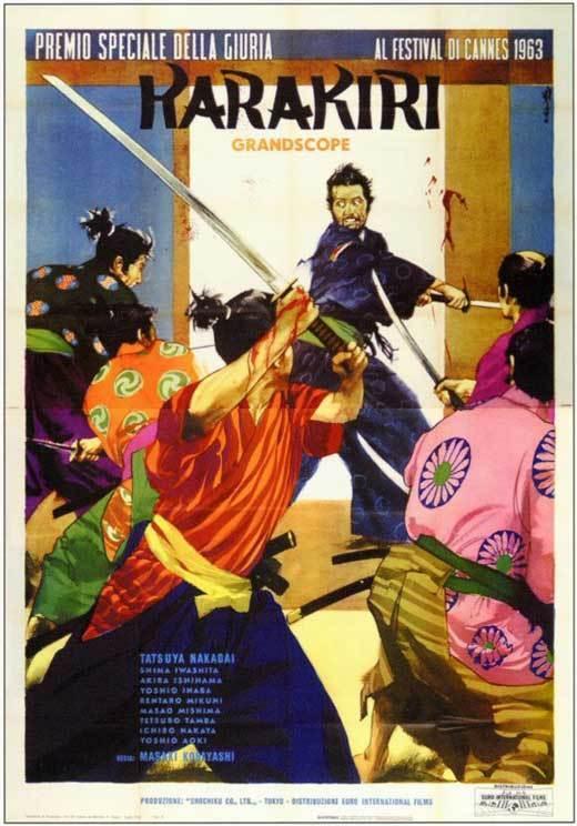 HARAKIRI Movie POSTER 11x17 Italian B Tatsuya Nakadai Rentaro Mikuni Shima