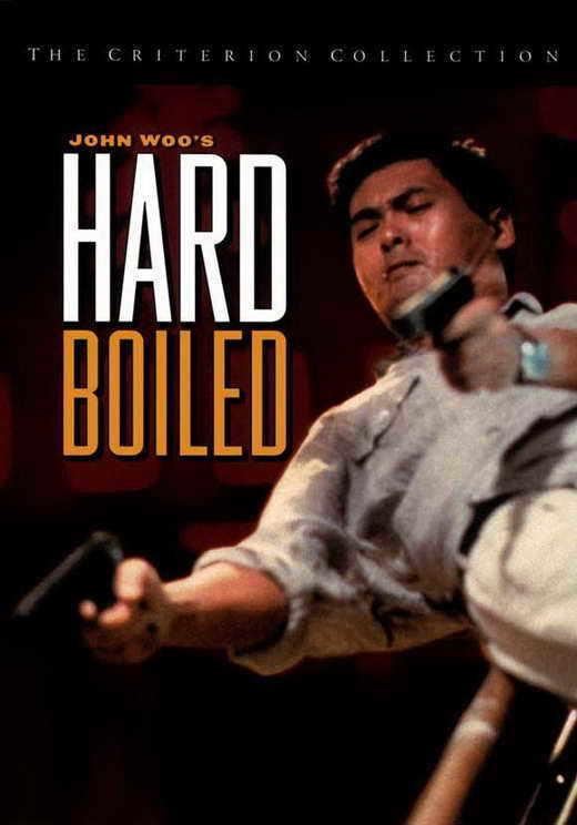 HARD-BOILED Movie POSTER 27x40 B Chow Yun-Fat Tony Leung Chiu-Wai Philip Chan