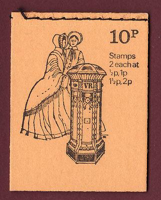 GB QEII 1971 10p No 3 1857-9 TYPE BOOKLET SGDN50