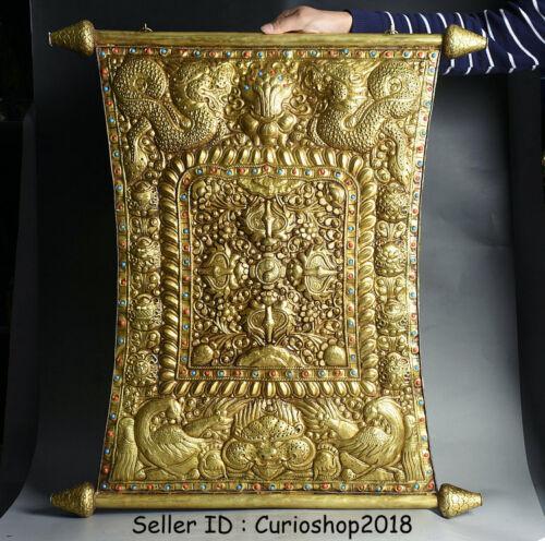 "31.6"" Old Tibet Buddhism Temple Copper Gilt Gold Dragon Faqi Thangka Wall Hang"